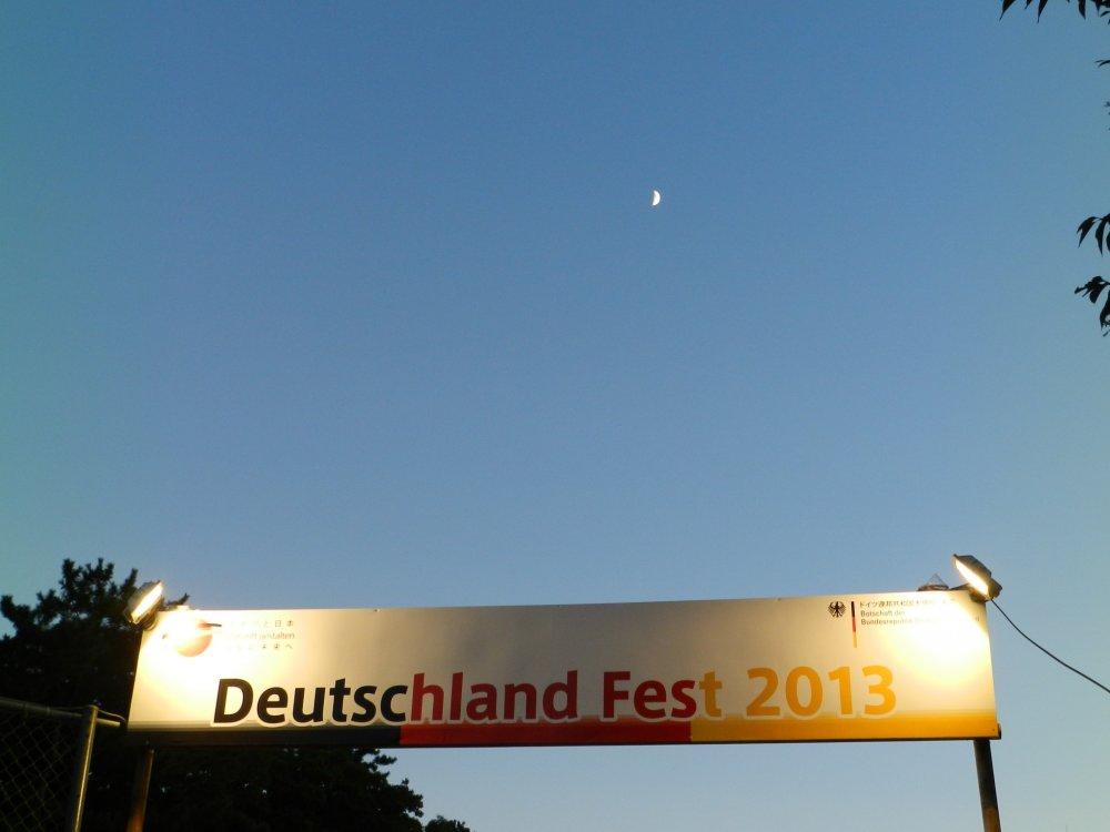 Chào mừng bạn tới Đức!