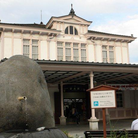 สถานีรถไฟนิกโก (Nikko Station)
