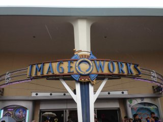 There are several stations within Disney Land, Image Works is only one of them