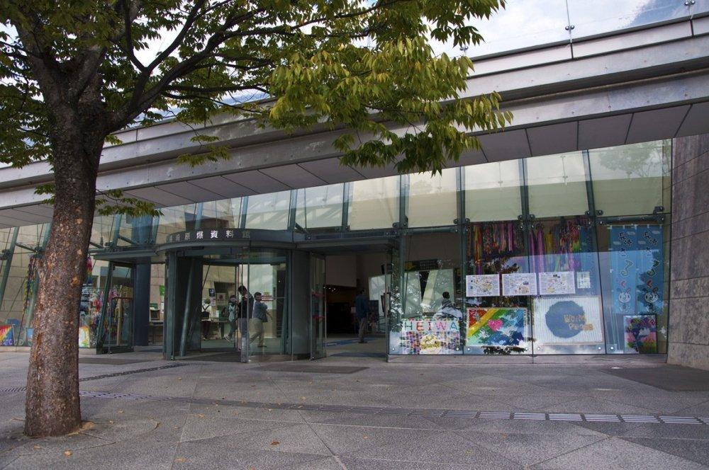 Entrada principal do Museu