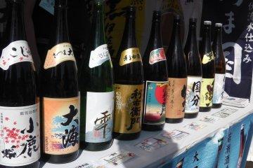 งานมหกรรมเปิดโลกอาหารแห่งโตเกียว