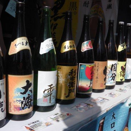 Tokyo Food Education Fair 2013
