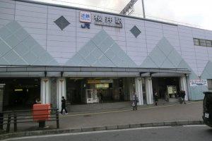 JR & Kintetsu Sakurai station entrance