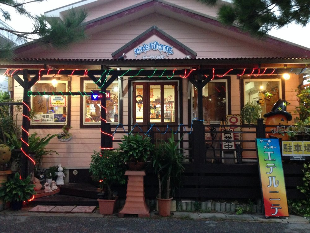 Find Eternite Bakery alongside Route 224 about a kilometer north of the intersection with route 16 in Okinawa City