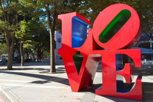 The L-O-V-E sign in front of I-Land tower in Shinjuku