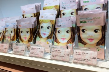 Now these are kawaii don't you think? For nose, chin, lip & eyes.