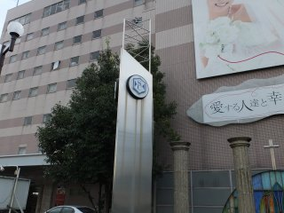 Sabae City Hotel is the biggest in Sabae