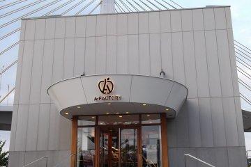 아오모리 A-Factory