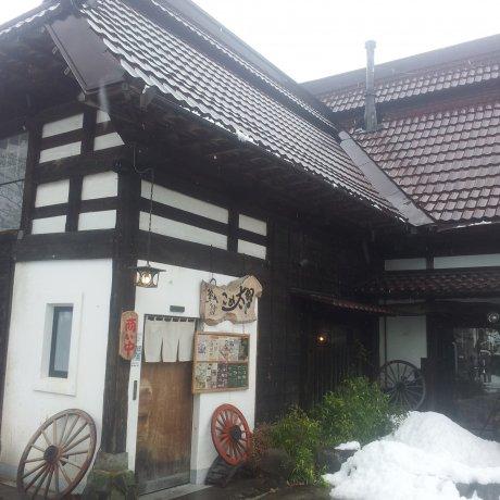ร้านอาหารโคเมทาโร่ มินามิ อุโอนูมะ