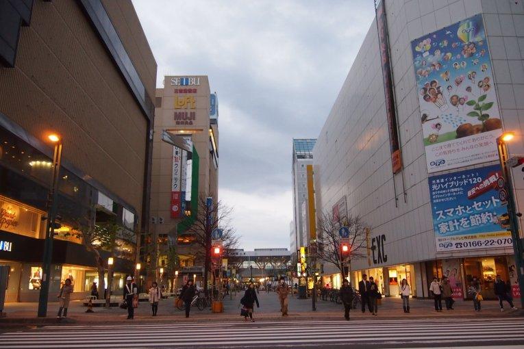 Heiwa Shopping Street