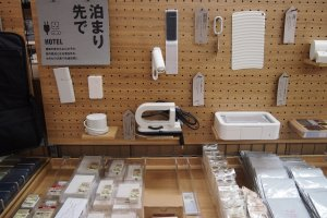 Check out the quirky travel-friendly stuff the good people at Muji has designed!