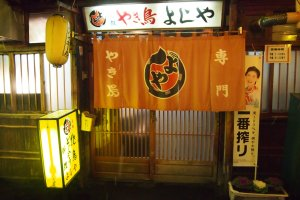 Fraleet alley is filled with yakitori places; yakitori is perfect with beer!