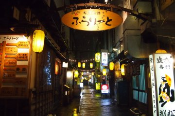 Fraleet Alley in Asahikawa
