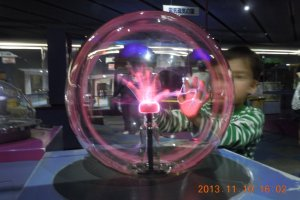 All exhibits are interactive