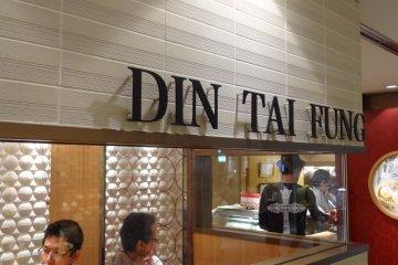 Din Tai Fung entrance