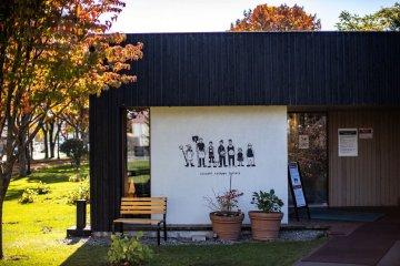Фабрика Tokachi Toteppo Factory