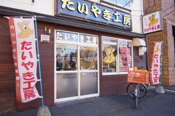 Тайяки Кобо: обязательно для посещения в Обихиро!