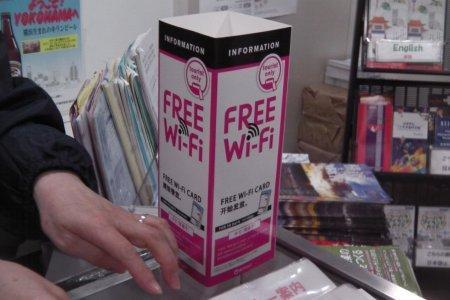 Бесплатный Wi-Fi для туристов на две недели