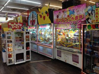 Throughout the store there are a couple dozen skill crane games