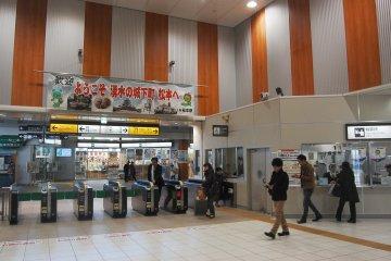 Arrived at JR Matsumoto Station