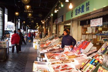 The Nijo Fish Market is relatively quiet on a Tuesday late morning.