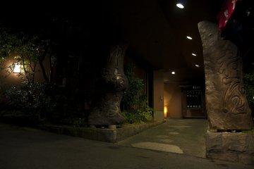 Ryokan Oomuraya main entrance at night