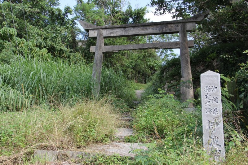 <p>Like many of the more than 200 Ryukyuan historical sites on Okinawa, the Iha Castle Ruins has little more than crumbling walls to show that it was once the position of power in the local area</p>