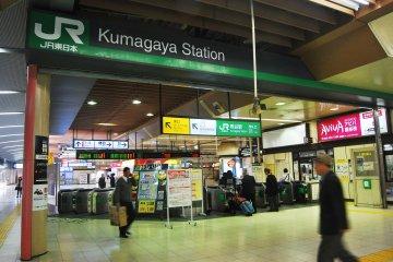 Kumagaya station entrance