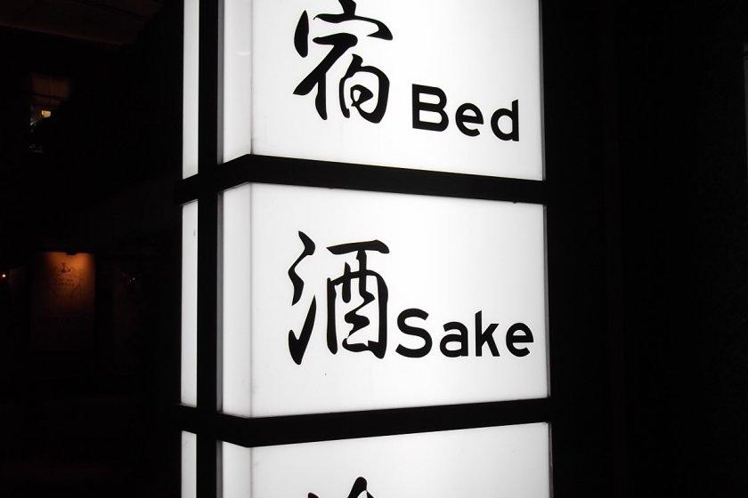 คุณยังต้องการอะไรจากที่พักอีกล่ะ?