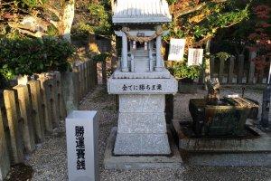 京都乃木神社