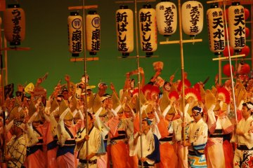 Finale at the Zenyasai stage performance