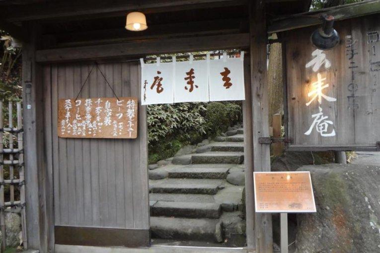 Kita-kamakura's Kyorai-an