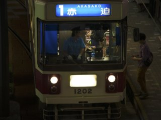 The streetcar costs only 120 Yen per trip, regardless its length. You also can purchase a Day-Pass for 500 Yen, which allows an unlimited number of rides.