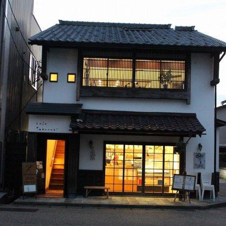 福井三国のカフェ「たぶの木」