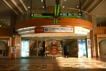 The station is equipped with various shops and a Tourist Information Center