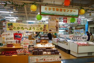 Souvenirs from Hokkaido, especially sweets, are available at the Tokachi Tourism Center