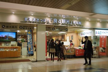 <p>The large Tourism and Information Center has all the information you need about itineraries and train travel in Hokkaido and also sells souvenirs.&nbsp;</p>