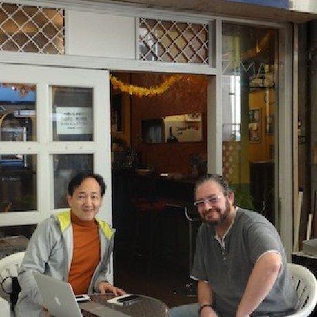Inch Bar & Conversation Cafe
