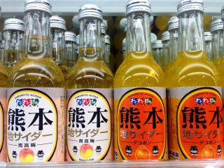 Kumamoto Ji Dekopon Cider