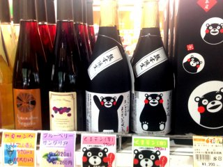Sangria and Local wines from 1200 yen