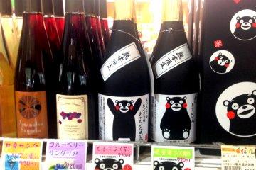 เครื่องดื่ม Sangria และไวน์ท้องถิ่นราคาเริ่มต้นที่ 1200 เยน