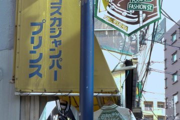 Yokosuka Jacket or sukajan