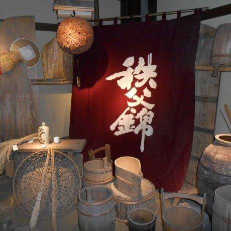 Sake Brewery Sake-zukuri-no-mori