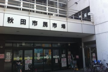 Citizen Market Entrance