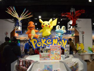 Tempat ziarah utama bagi penggemar Pokemon, Pokemon Center.