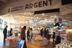 ARGENT is the one-stop place for Furano souvenirs!