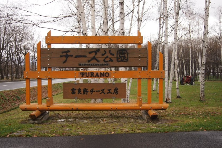 The Cheese Factory is a must-visit for anyone visiting Furano.