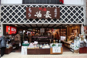 Kyoto Sake Tasting at Aburacho