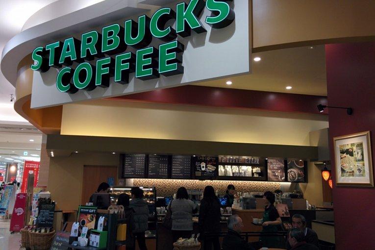 วิธีใช้ไวไฟจาก Starbucks