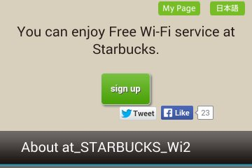 <p>Landing page for mobile users (English)</p>